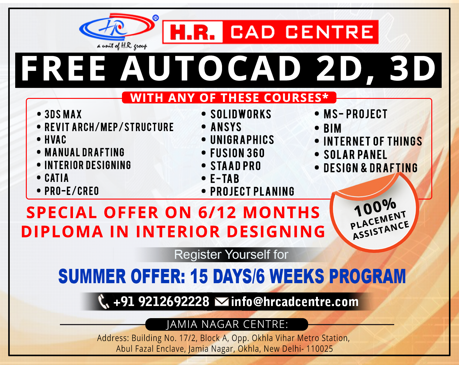 H R  Cad Centre : AutoCad Training Institute in Delhi and Noida